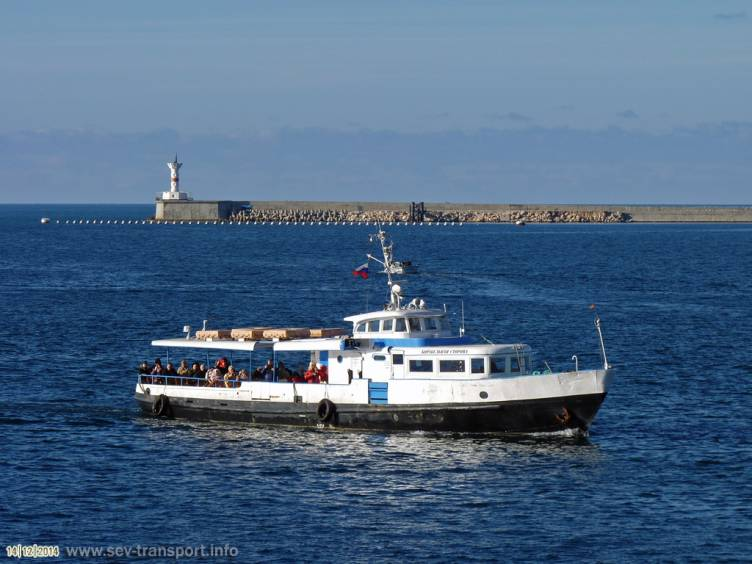 Пассажирское судно Турист