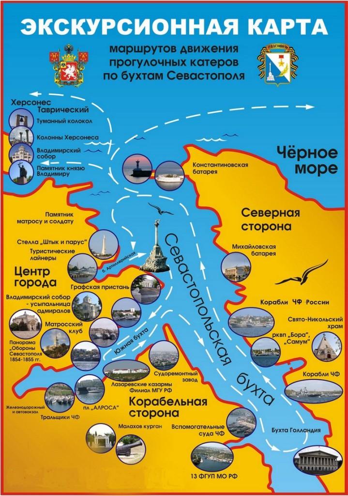 map-2016-1