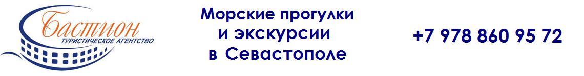 """Турагентство """"Бастион"""""""